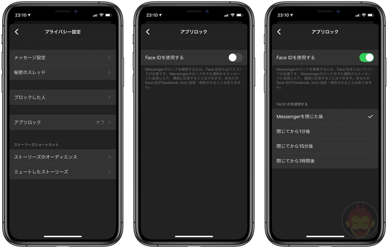 Facebook Messenger App Lock Gori 01
