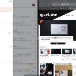 Gmail-App-Split-View-ScreenShot-01.jpg