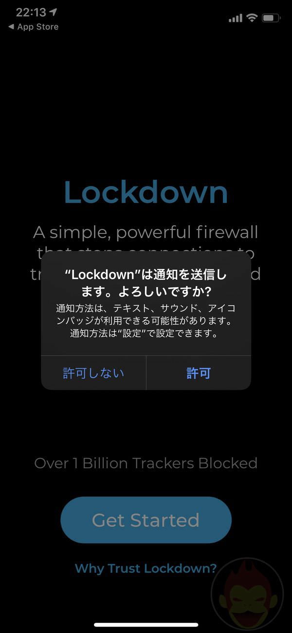 Lockdown Apps Firewall 05