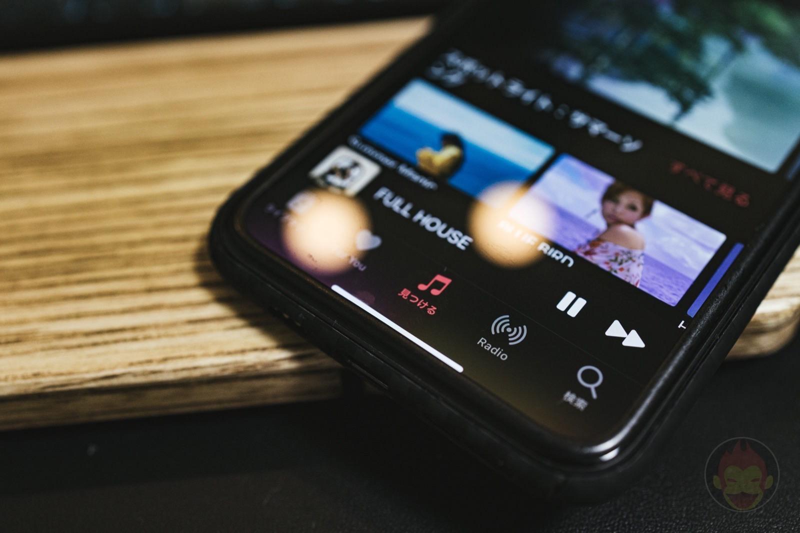 Music App iphone 01