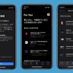 New-Apple-Store-App.jpg