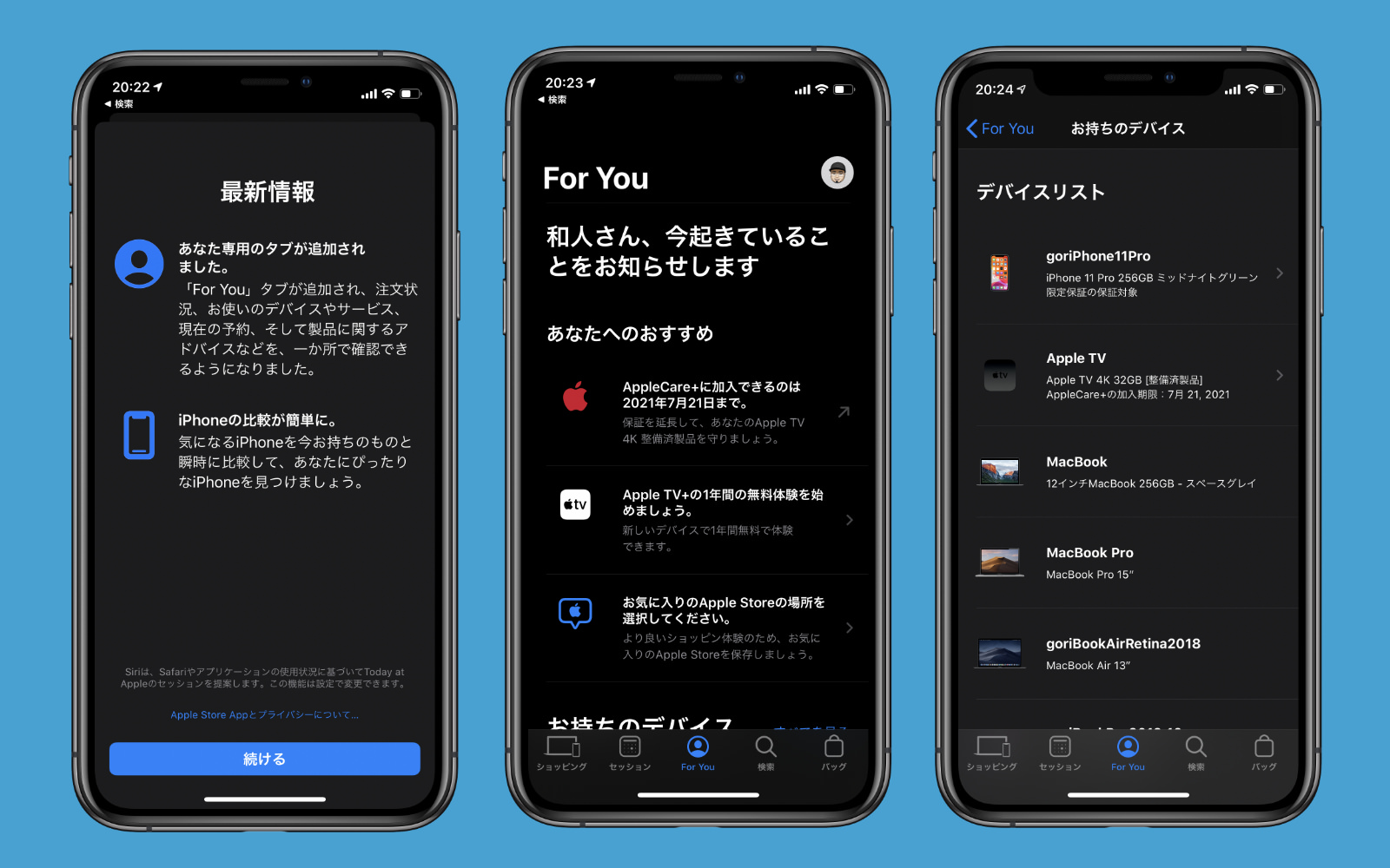 New Apple Store App