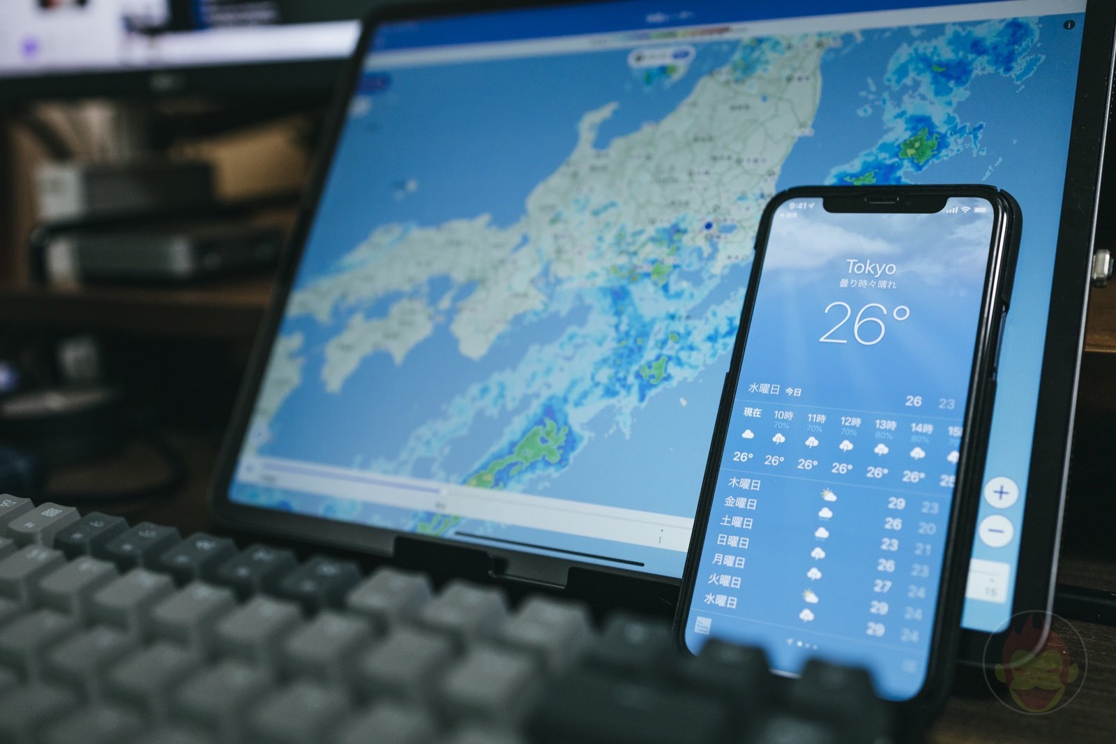 Weather app for iPhone Yahoo Weather App for ipad 01