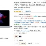 amazon-macbookpro-sale.jpg