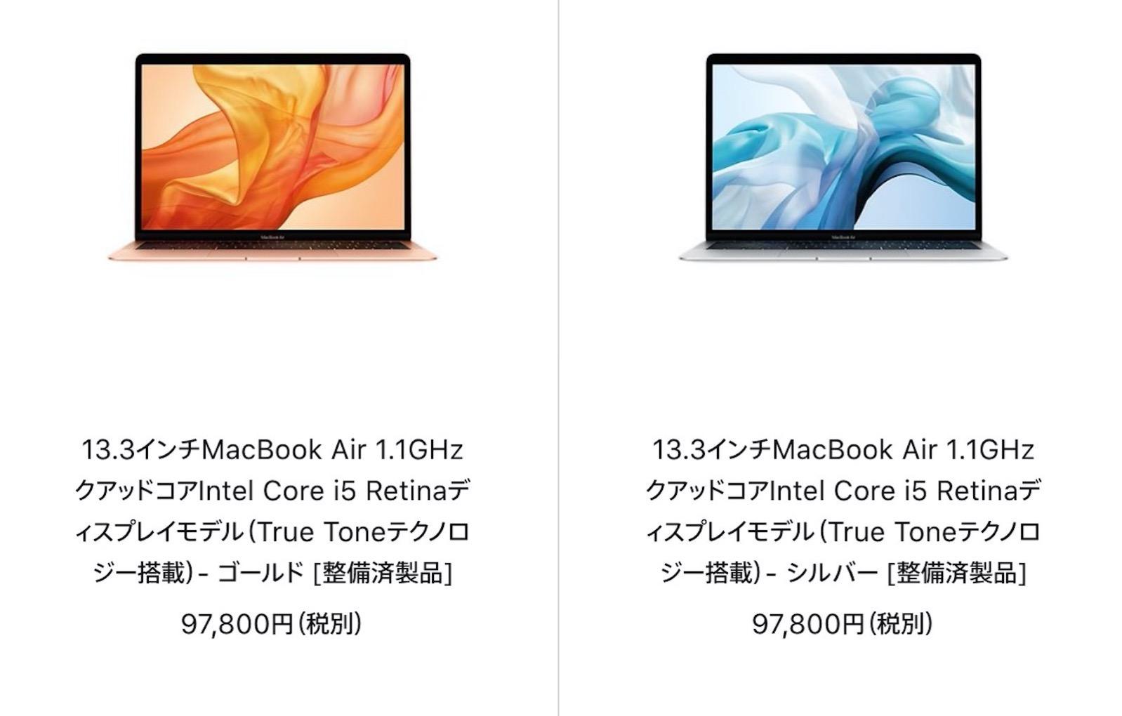 Apple refurbished macbook air 20200731