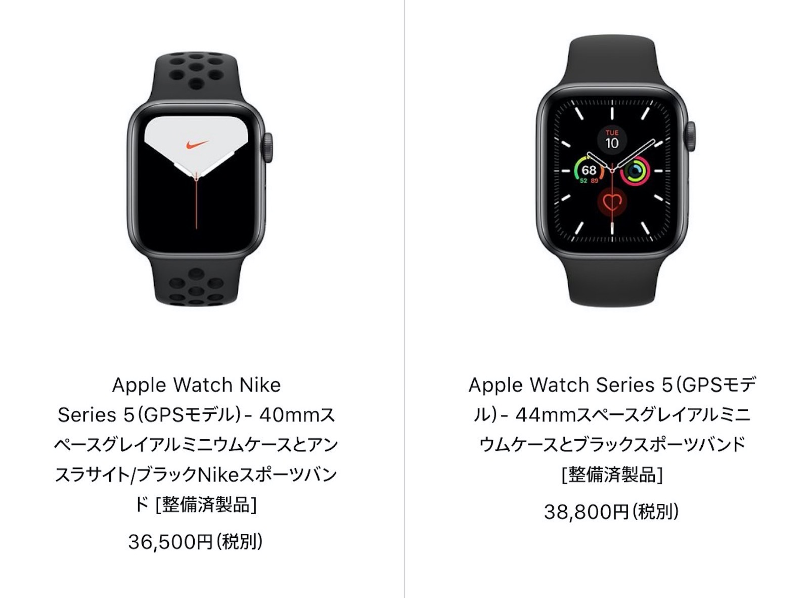 Apple watch refurbished 20200706