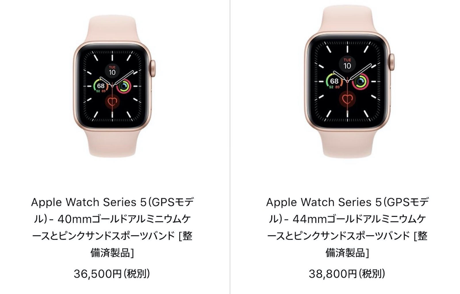 Apple watchrefurbished 2020022
