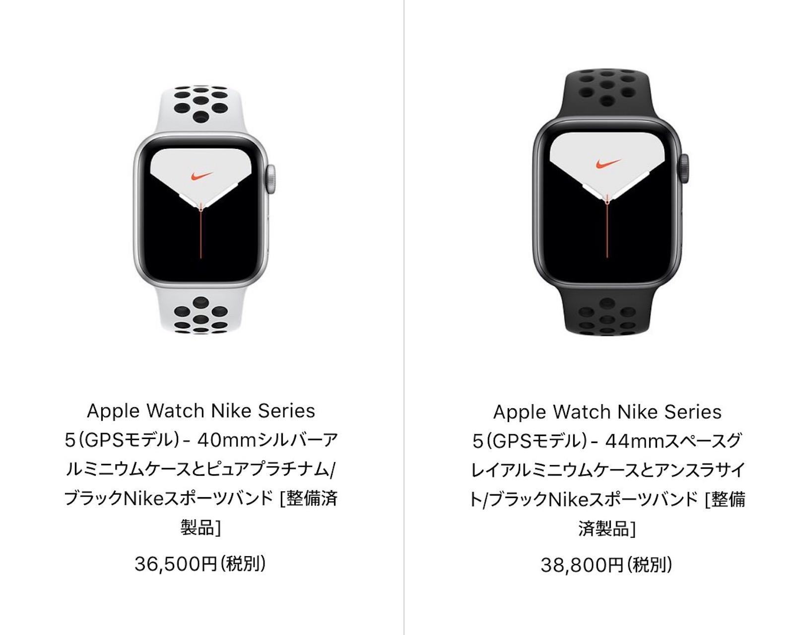 Applewatch refurbished 20200713
