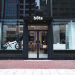 b8ta-Yurakucho-Top-01.jpg