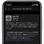 iOS13_6_official-release.jpg