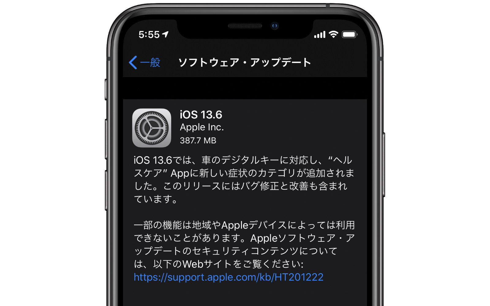 IOS13 6 official release