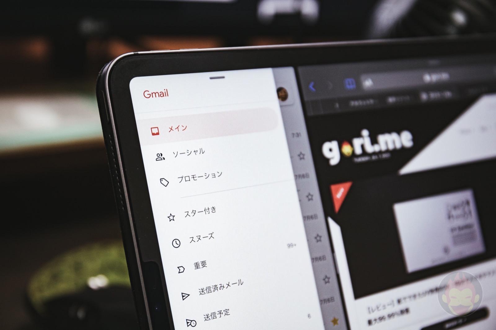iPad-Pro-Gmail-App-Split-View-Support-01.jpg