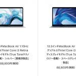 macbook-air-2020-on-sale.jpg