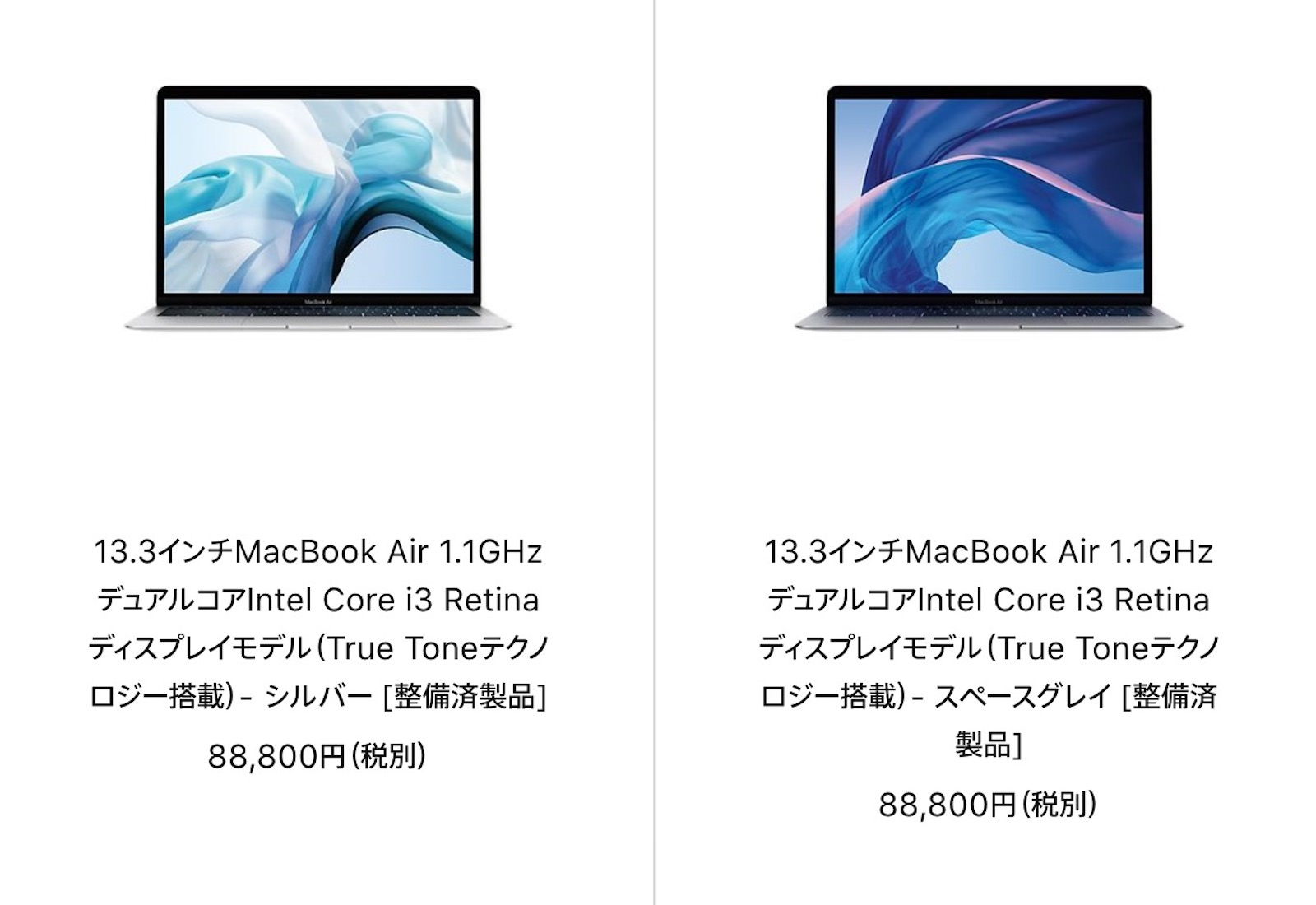 Macbook air 2020 on sale