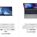 macbook-air-and-macbook-pro-refurbished-20200707.jpg