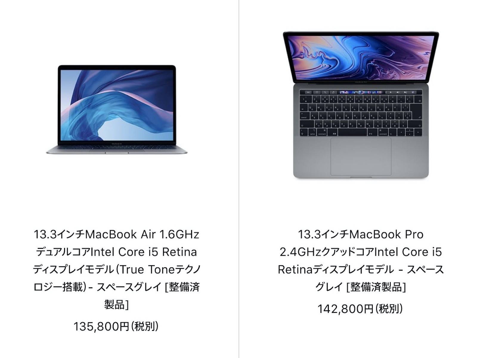 Macbook air and macbook pro refurbished 20200707