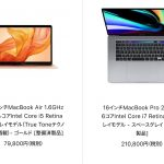 macbook-air-and-pro-refurbished-20200713.jpg
