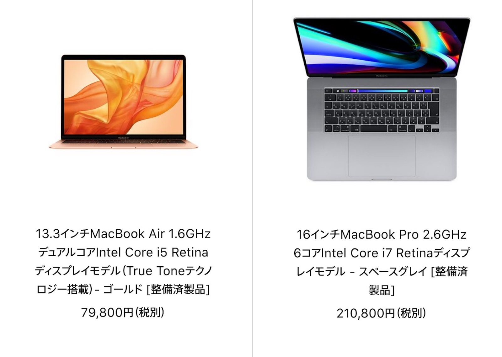 Macbook air and pro refurbished 20200713