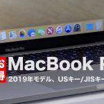 macbook-pro-13inch-model-sale