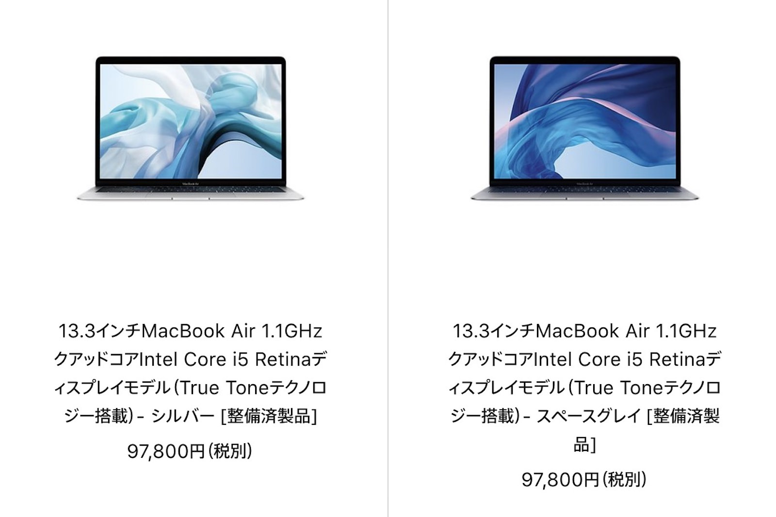 Macbookari refurbished 20200720