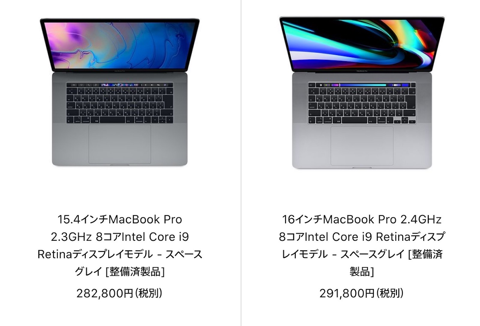 Macbookpro 15 and 16 refurbished 20200701