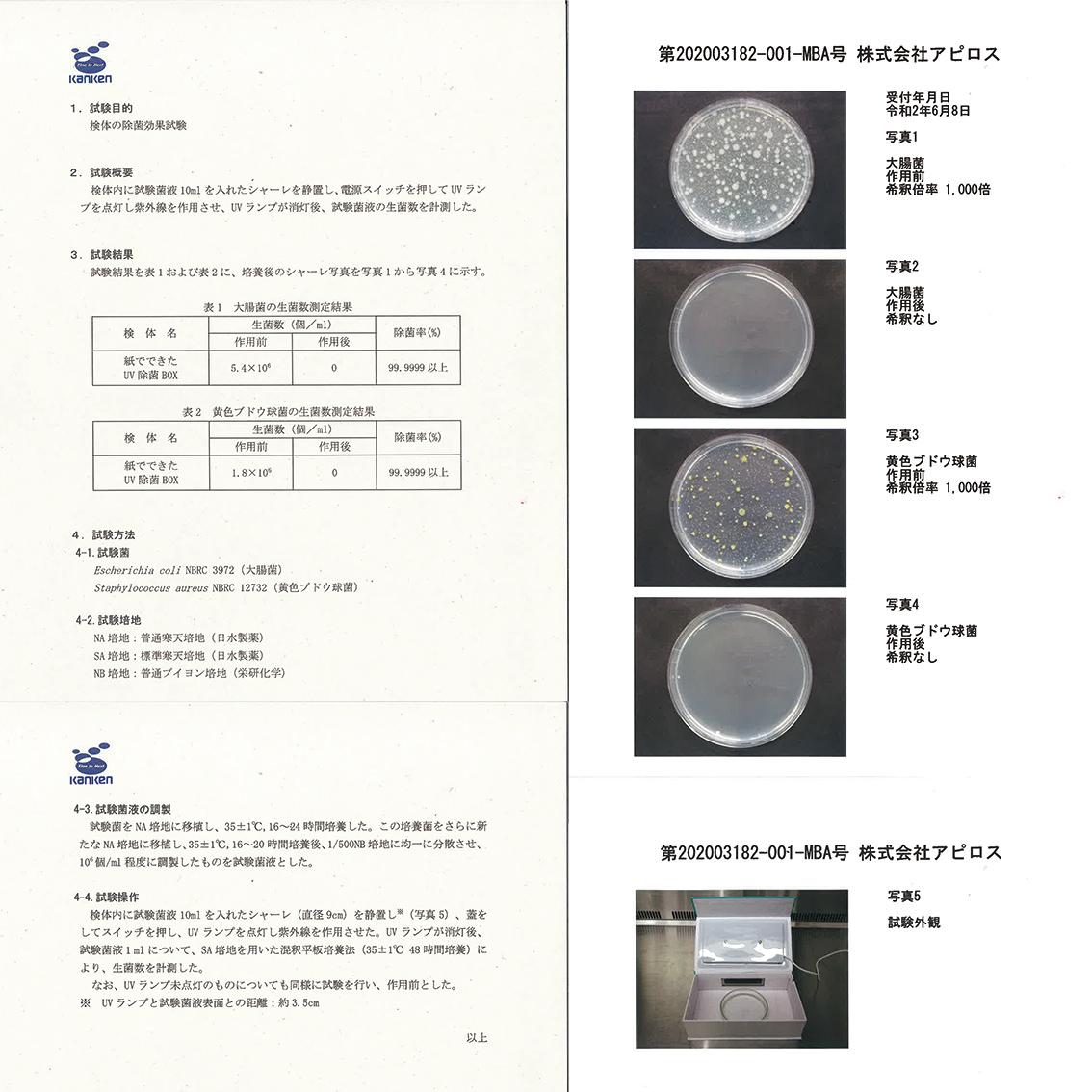 uv-sanitizer-4
