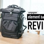 Compagnon-element-backpack-review.jpg
