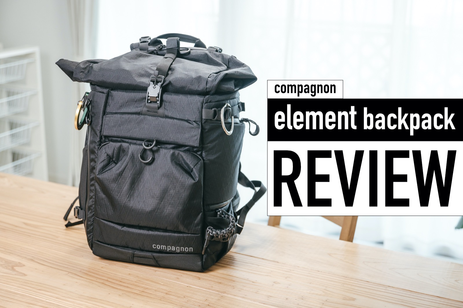Compagnon element backpack review