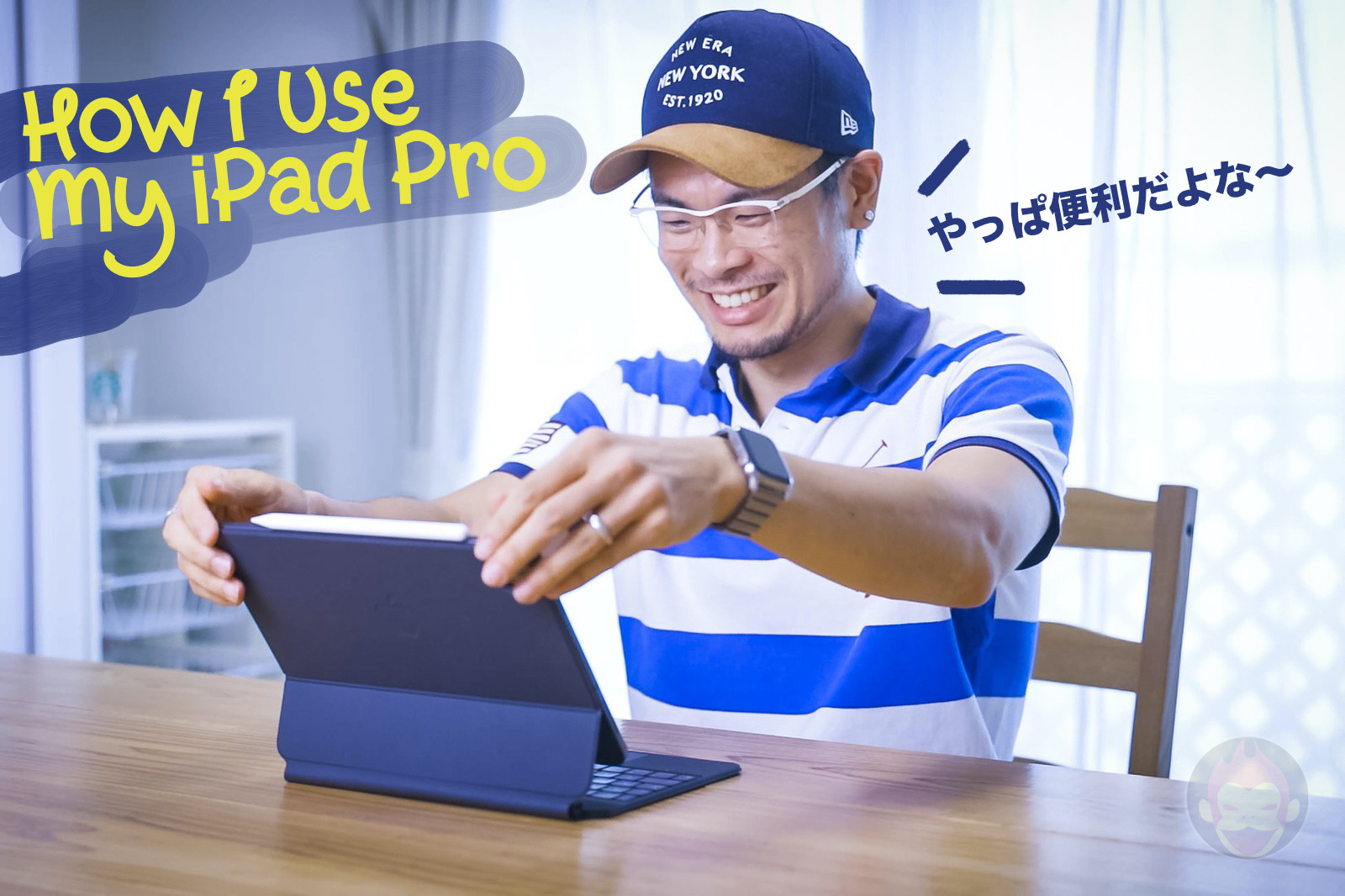 How-I-Use-my-iPadPro.jpg
