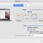 How-To-Change-refresh-rate-Inner-Display-01.jpg
