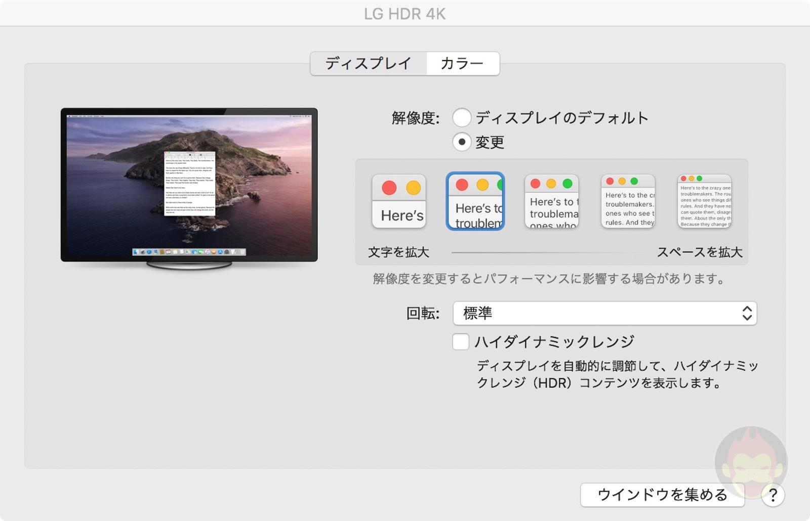 How-To-Set-Displays-to-30Hz-00.jpg