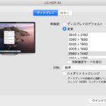 How-To-Set-Displays-to-30Hz-01.jpg