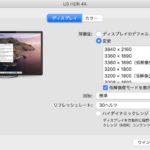 How-To-Set-Displays-to-30Hz-02.jpg