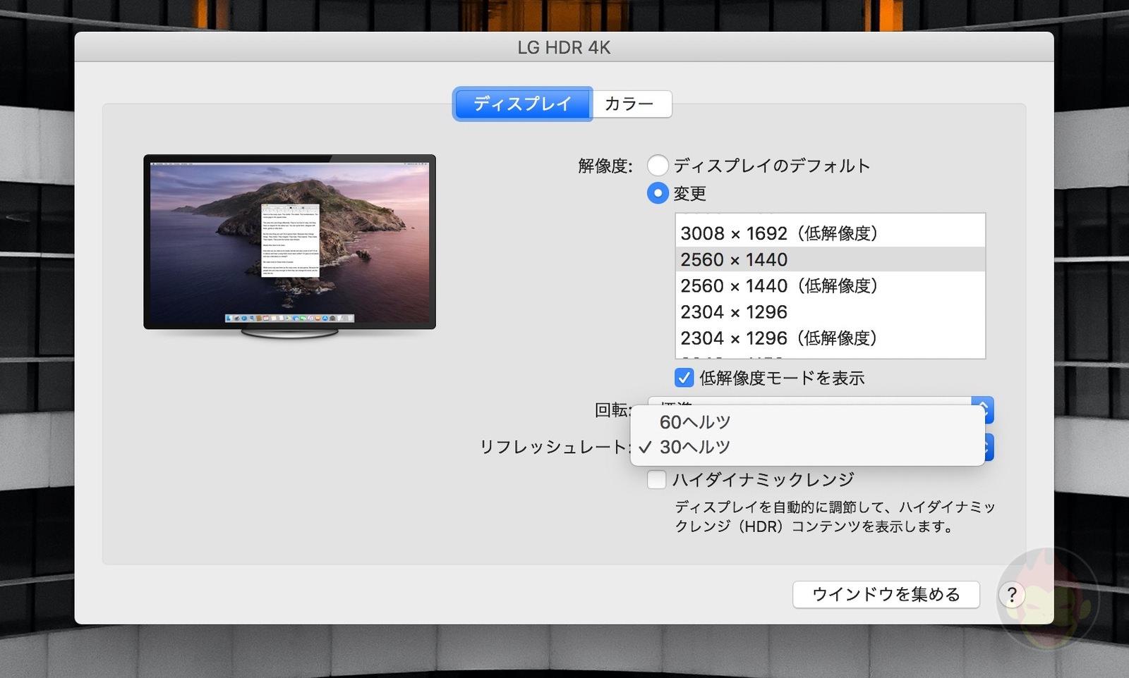 How-To-Set-Displays-to-30Hz-03.jpg