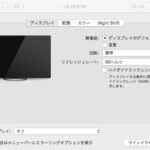 MacBook-Pro-Error-DispalyProblem-01.jpg