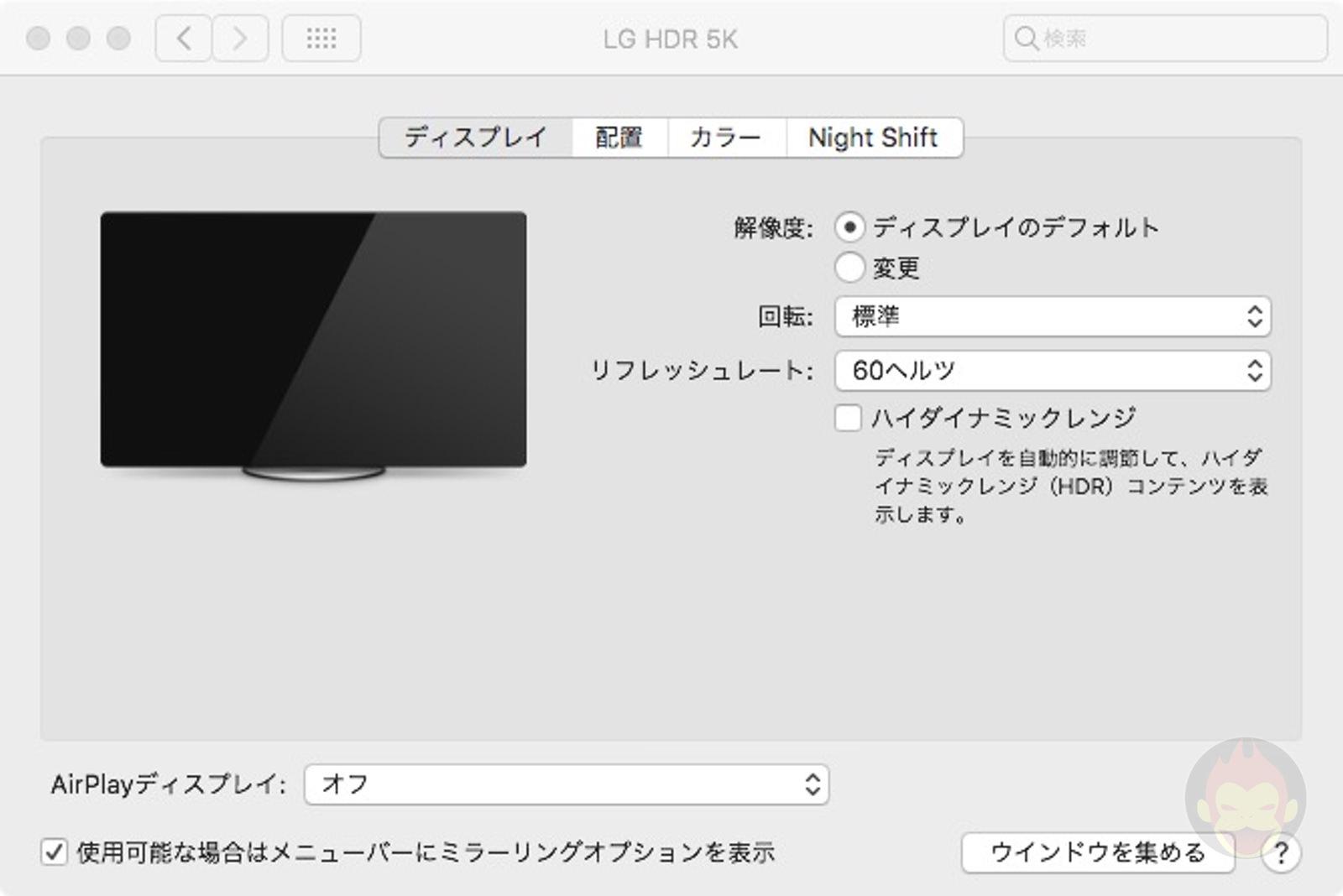 MacBook Pro Error DispalyProblem 01