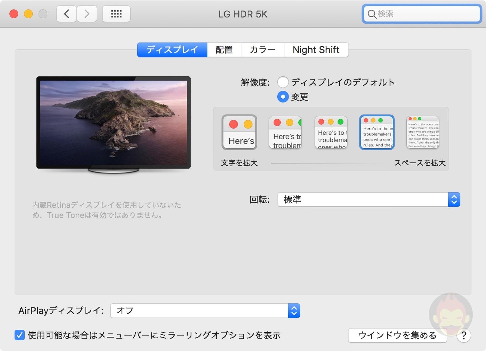 MacBook Pro Error DispalyProblem 02
