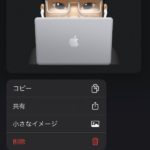 Making-Apple-Store-Memoji-Badge-01.jpeg