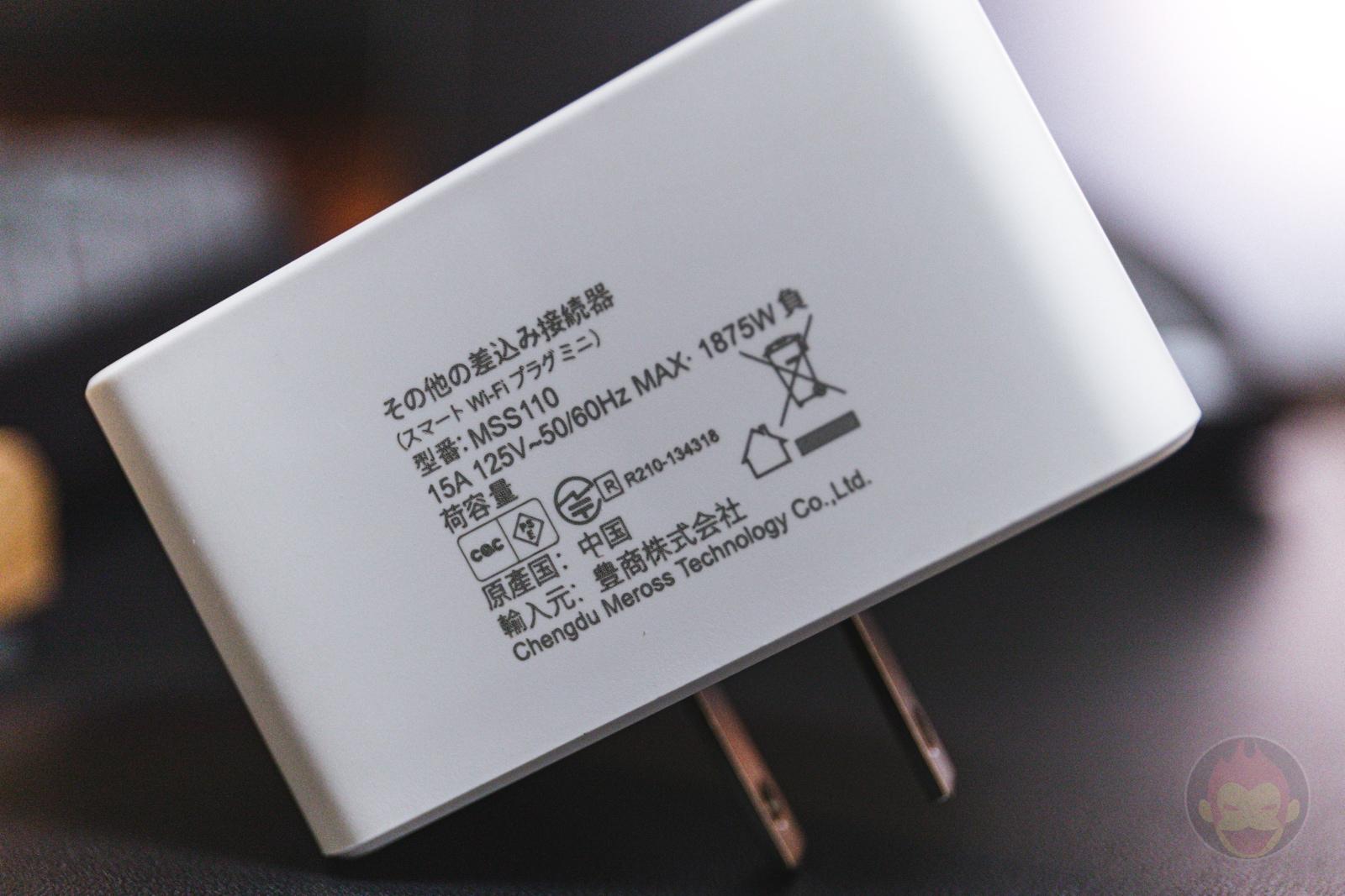 Meross Wi Fi Smart Plug HomeKit Compatible 01