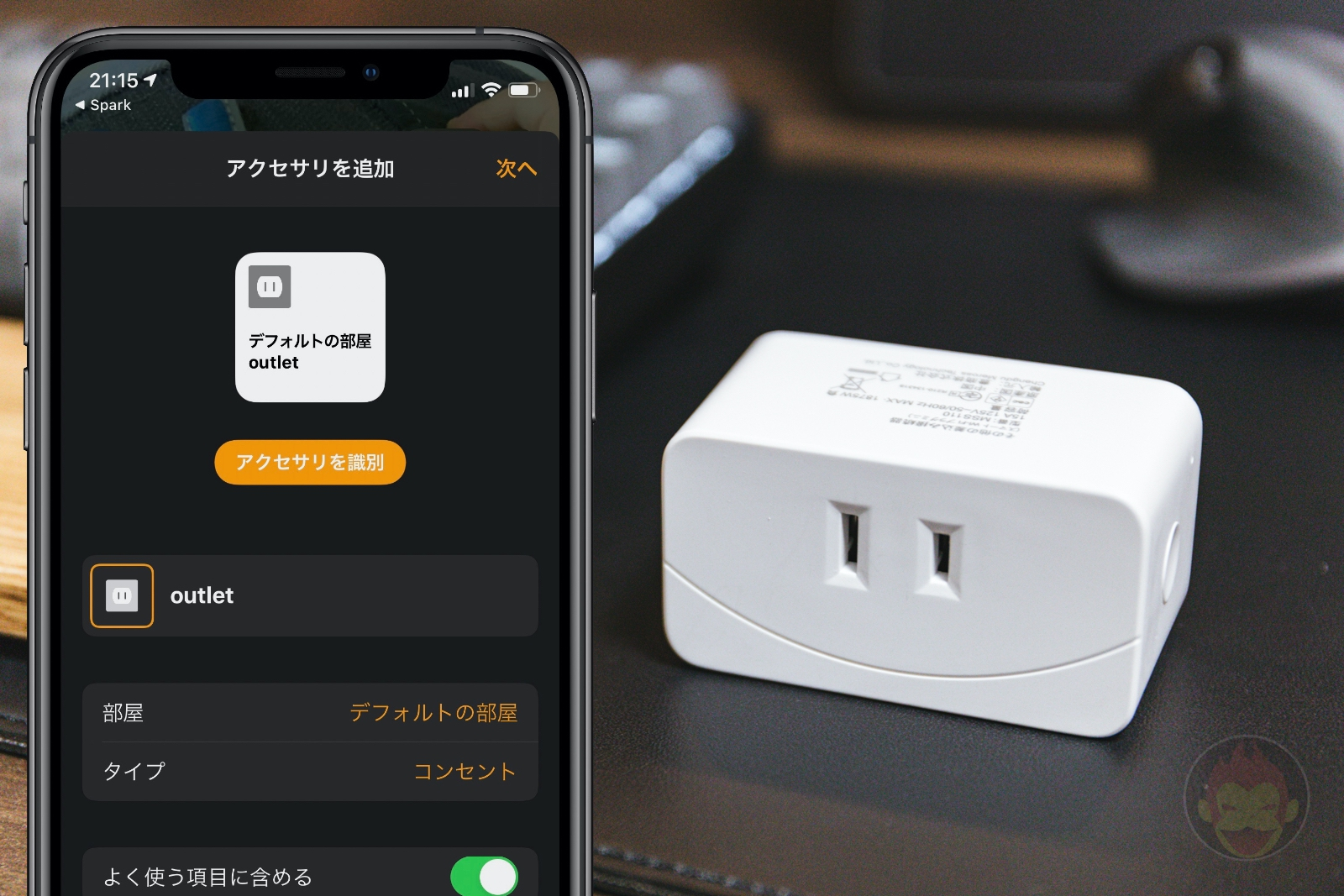Meross Wi Fi Smart Plug HomeKit Top 01