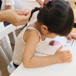 My-Daughters-753-Photos-at-studio-04.jpeg
