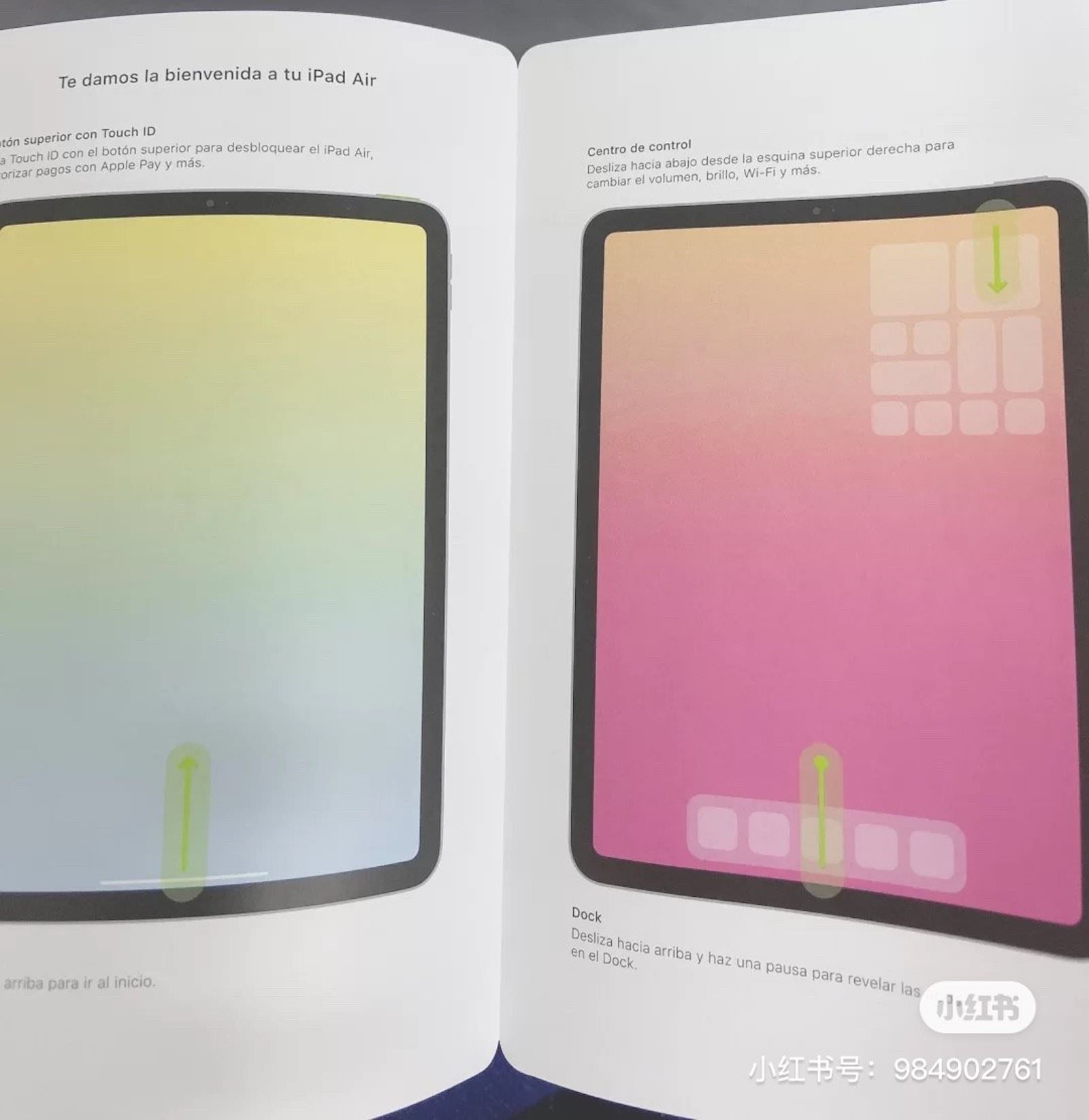 New-iPad_air-leak.jpeg