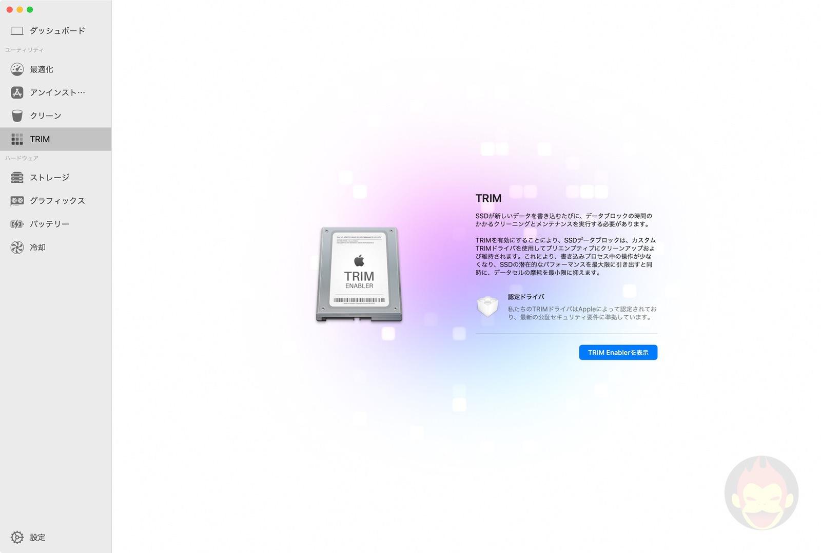Sensei-Mac-Performance-tool-02.jpg