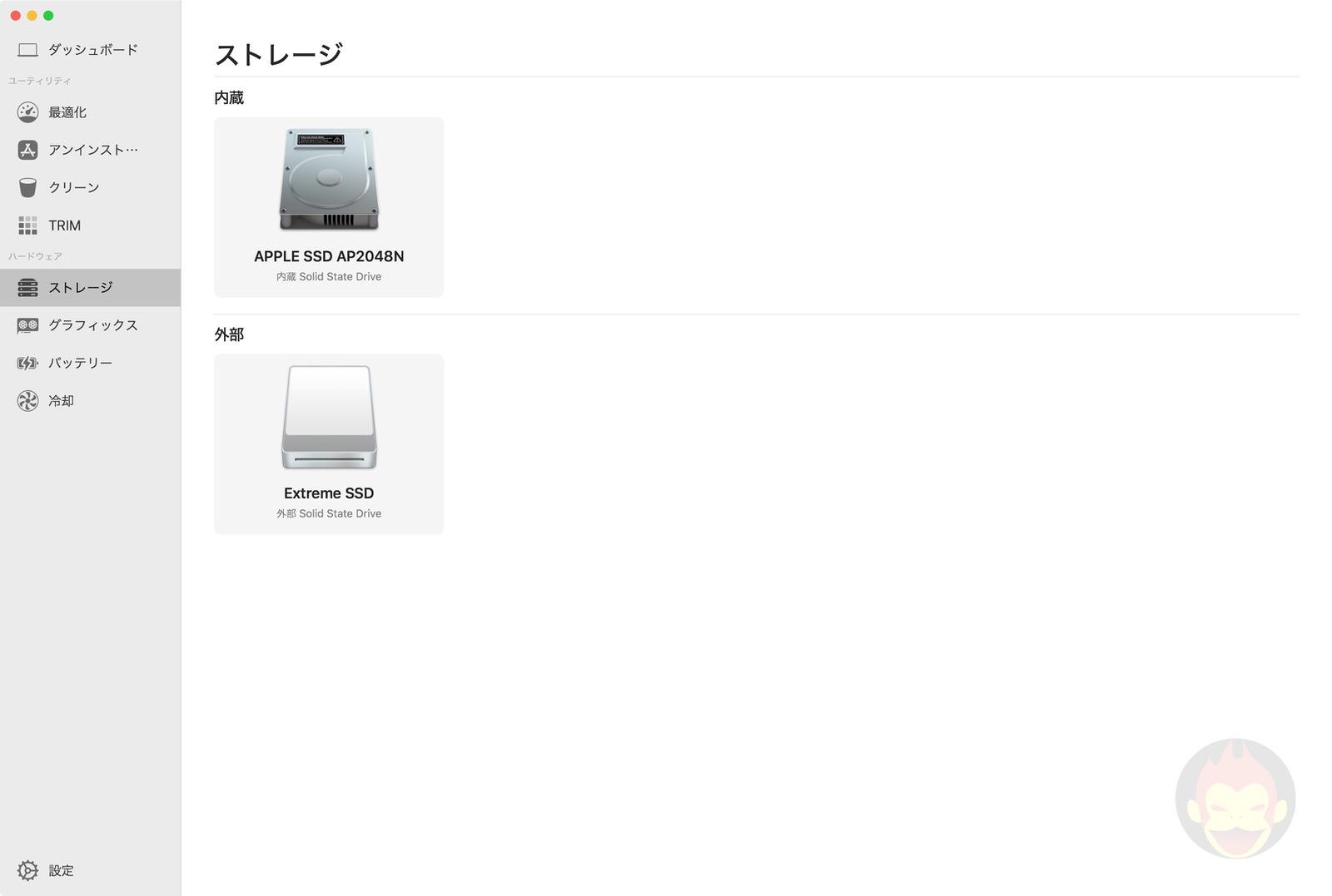 Sensei-Mac-Performance-tool-05.jpg