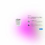 Sensei-Mac-Performance-tool-06.jpg