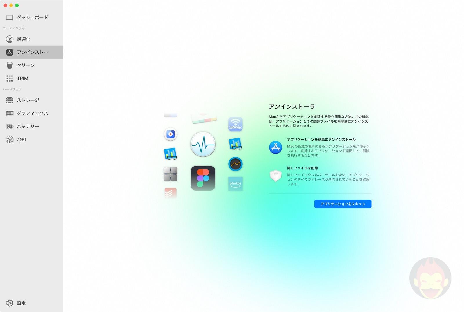 Sensei-Mac-Performance-tool-07.jpg
