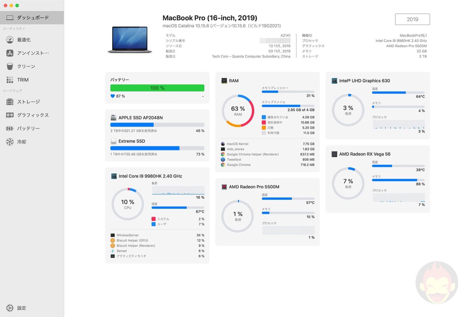 Sensei-Mac-Performance-tool-09.jpg