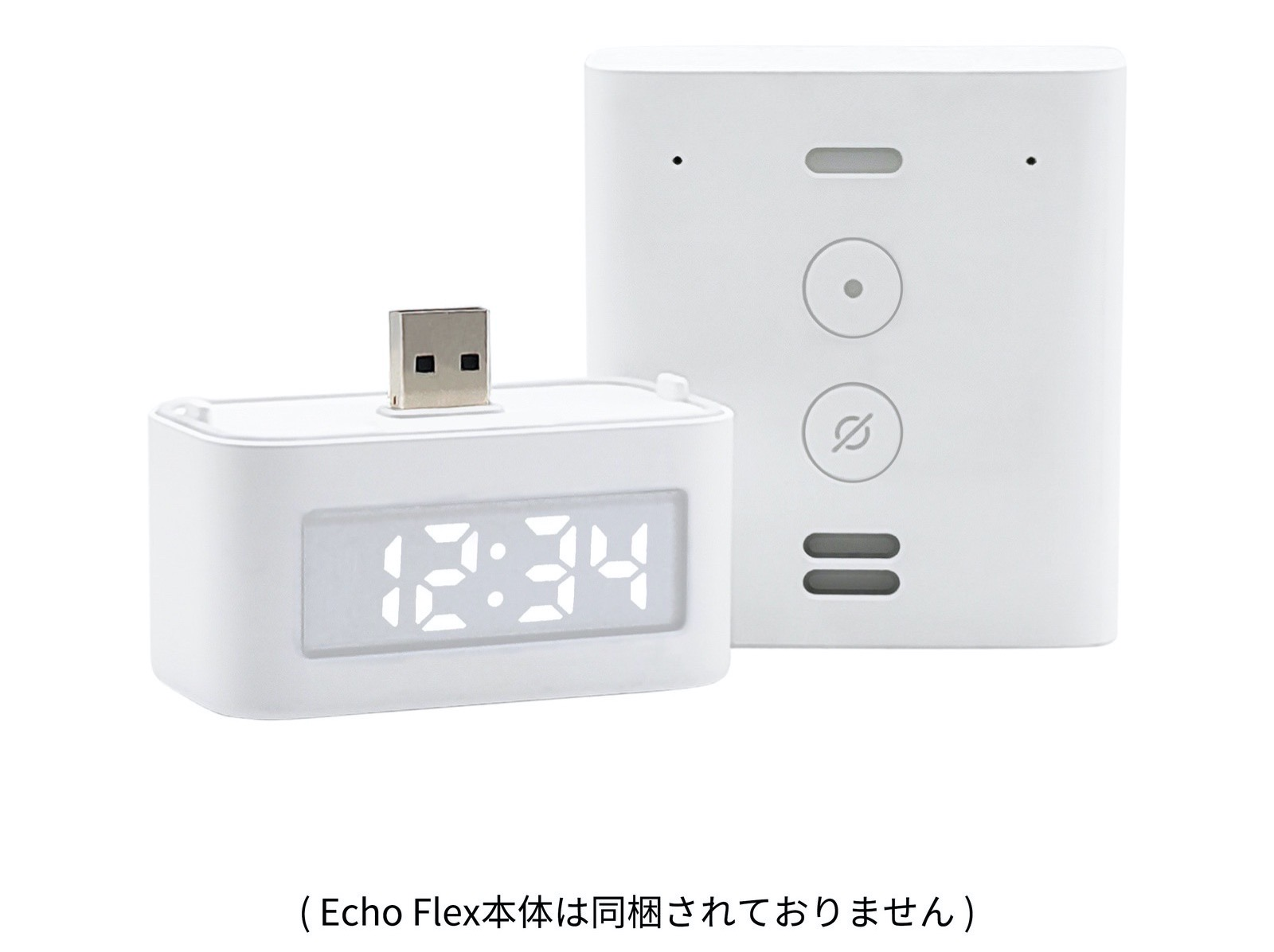 Third Reality Echo Flex Smart Clock 01