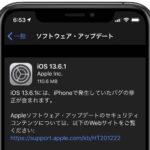 iOS13_6_1-update.jpg