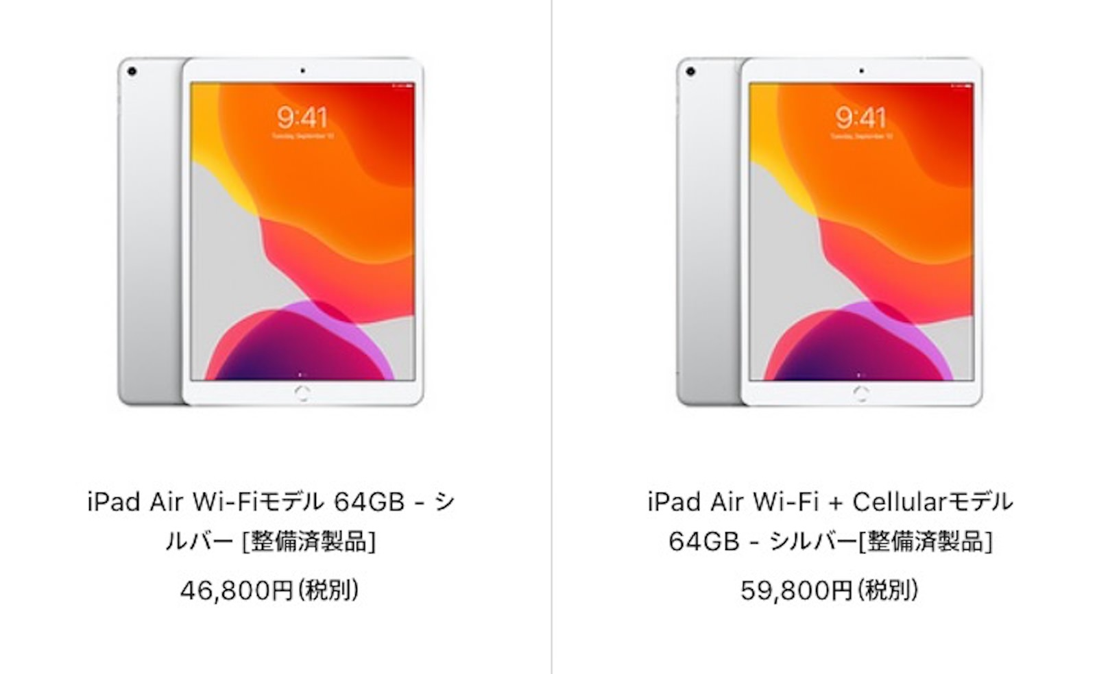 Ipad air refurbished models